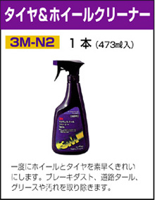 02car_care_kurumamigakikitto_08