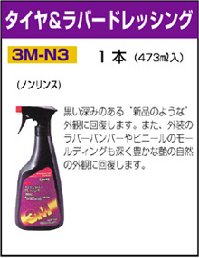 02car_care_kurumamigakikitto_09